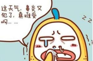 潮湿过敏性鼻炎,我的亲身感受,有鼻炎的朋友快来看一看!