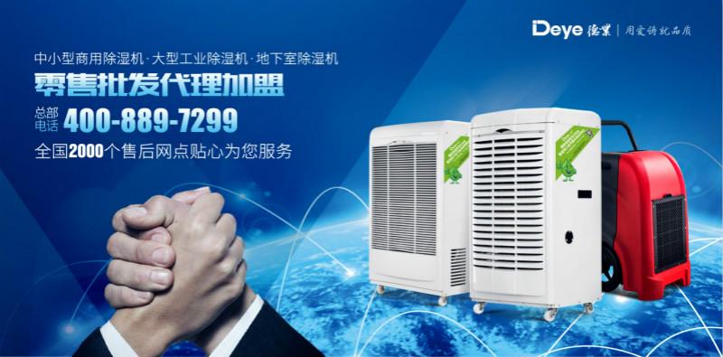 基于DDC 的恒温恒湿系统设计